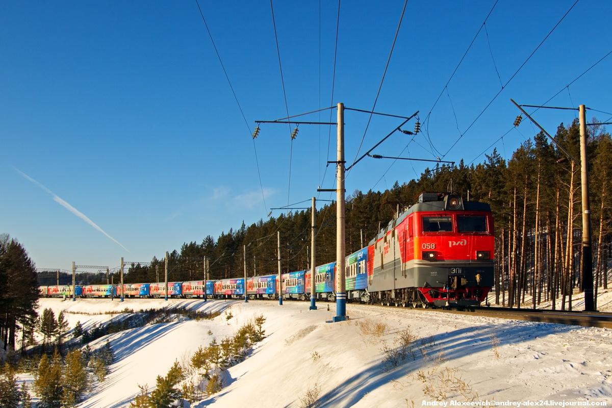 поезд сибирь