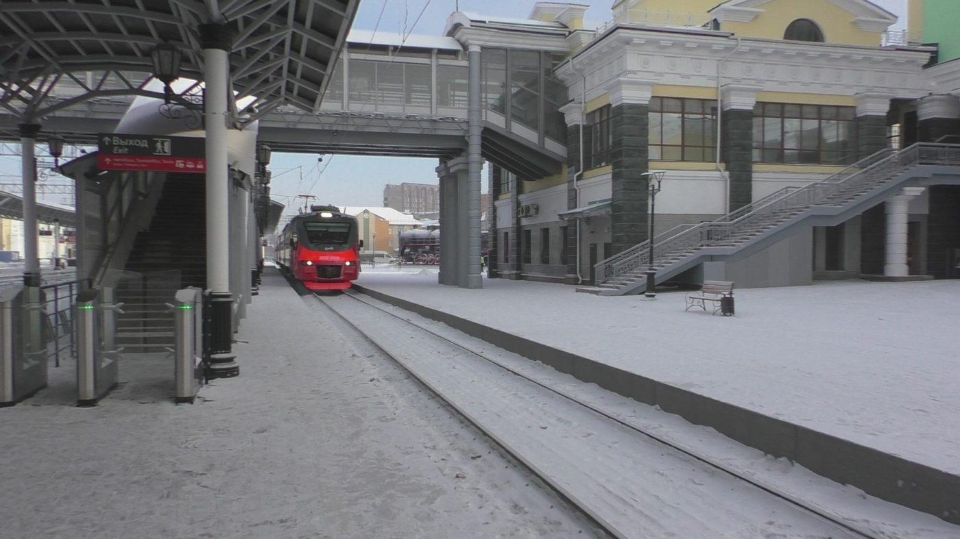 поезд красноярск