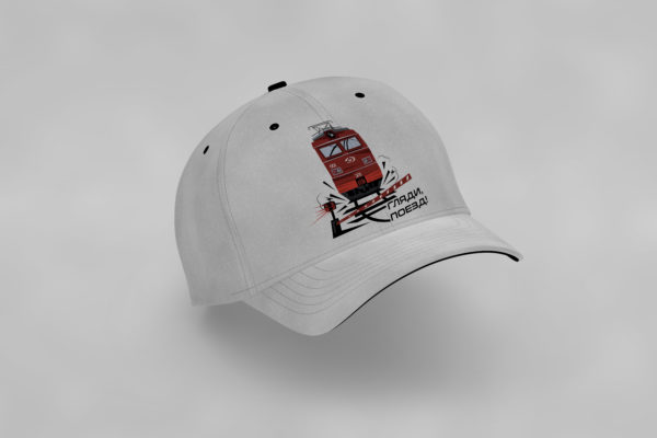 кепка бейсболка поезд